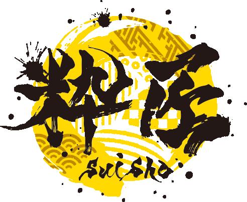販売事業のロゴ